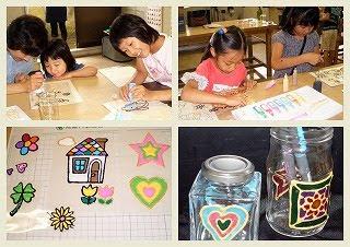 山ノ内町-kids-グラスデコ で アート(いきいきふれんど)