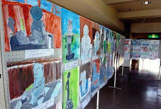 山ノ内町-kids-「町のいいもの いいところ」4小児童絵画展