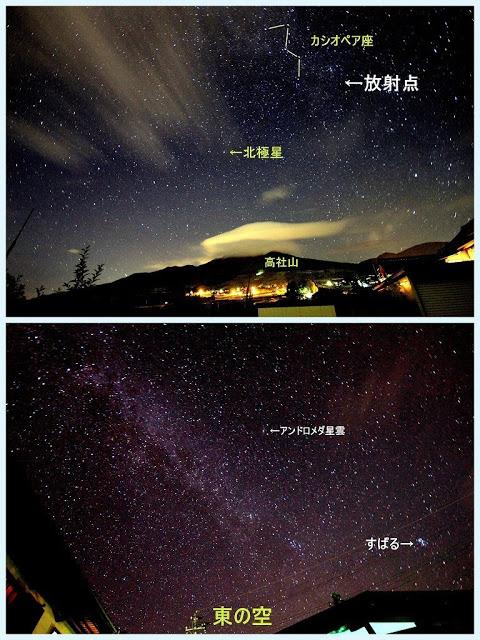 -scenery-立秋過ぎ、真夜中の星空  8/13はペルセウルス座流星群出現