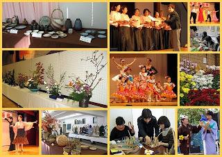 -living, kominkan, event-平成22年度 総合文化祭