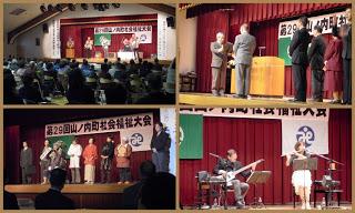 -event-山ノ内町社会福祉大会が開催されました。