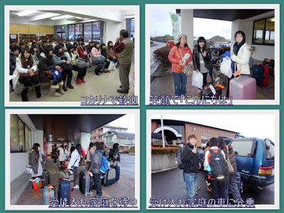 -experience-台湾の高校生、町内で宿泊学習