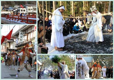 -history, event-立春の日、上林不動尊の千駄焼きが行われました。