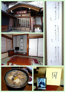 -history-山ノ内を訪れた文化人「森信三」
