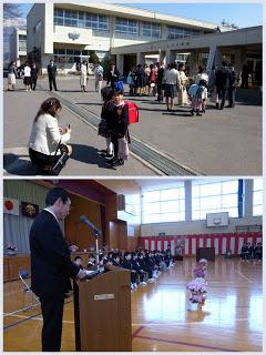 山ノ内町-kids-暖かな日差しの中で入学式が挙行