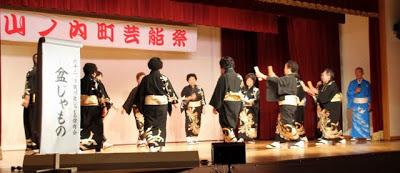 山ノ内町-yamanouchi-むかえ盆・・・「やまのうちの年中行事」から