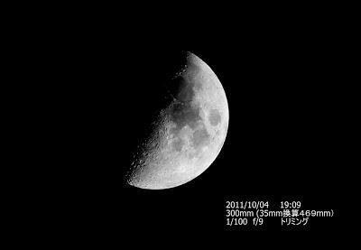山ノ内町-yamanouchi-月がきれいに見える季節です