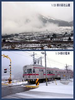 山ノ内町-yamanouchi-上雪の朝・・・上雪って方言??らしいです