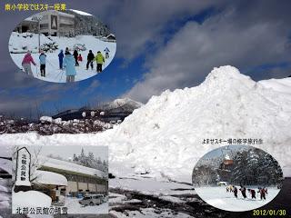 山ノ内町-yamanouchi-大雪の晴れ間に
