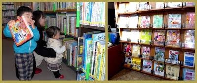 山ノ内町-library-「お気に入りの本見いつけた!」蟻川図書館だより