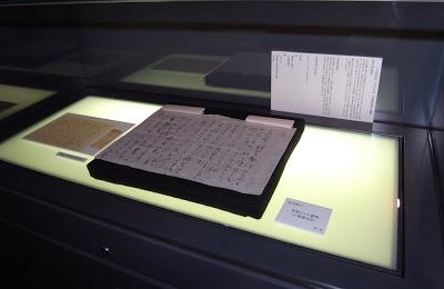 -history, museum-志賀高原ロマン美術館「わたし林芙美子」展が始まりました。