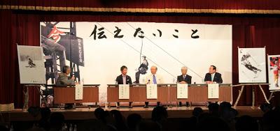 -event-山ノ内町スキー発祥100周年記念誌発刊記念式典