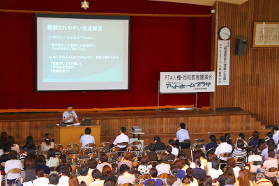 中学校-kominkan-7/5 山ノ内中学校でアットホームプラザ開催