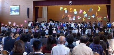 山ノ内町-kocarina-感動!!山ノ内町四小学校の音楽会