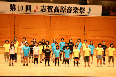 -kocarina-第10回志賀高原音楽祭大成功。