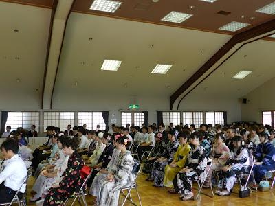 -kominkan-平成25年度 山ノ内町成人式で154名新成人に!