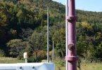 北志賀高原, ユネスコエコパーク-%e3%82%b3%e3%83%a9%e3%83%a0-志賀高原ユネスコエコパークセミナーでの発見