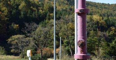 北志賀高原, ユネスコエコパーク-column-志賀高原ユネスコエコパークセミナーでの発見