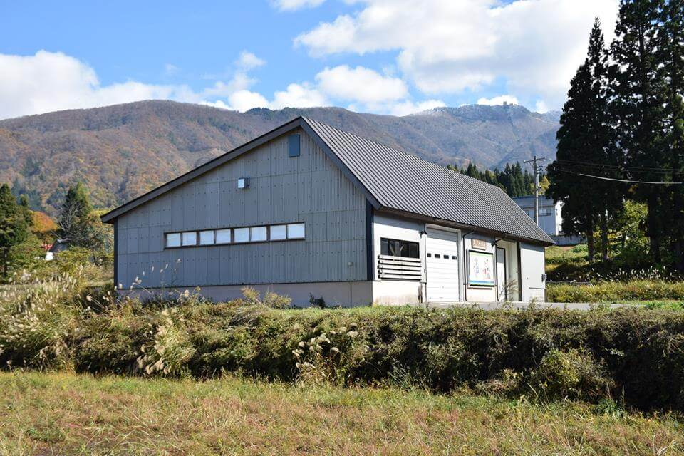 山ノ内町北志賀高原, ユネスコエコパーク-naturereserve-志賀高原ユネスコエコパークセミナーでの発見
