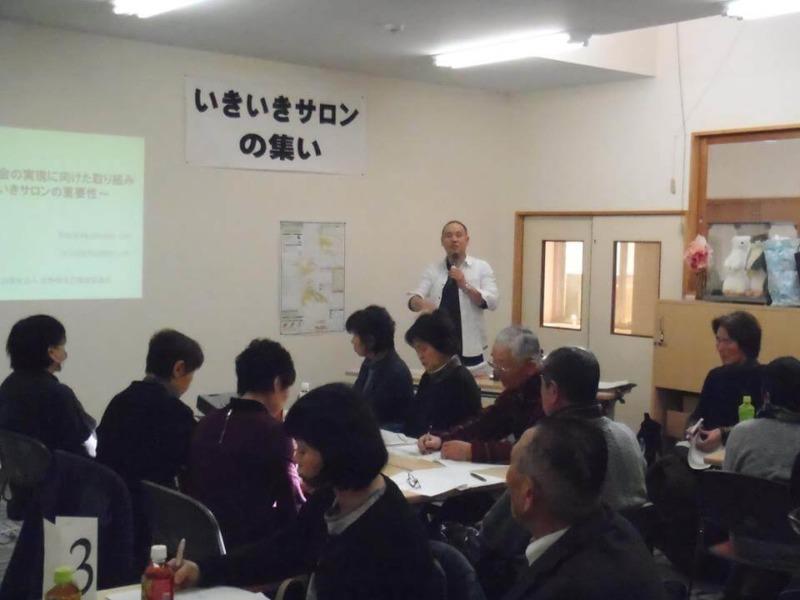 山ノ内町社会福祉協議会-localwork-いきいきサロンのご紹介