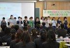 ユネスコエコパーク, ESD-kids, kocarina-信州ESDコンソーシアム成果発表会へ