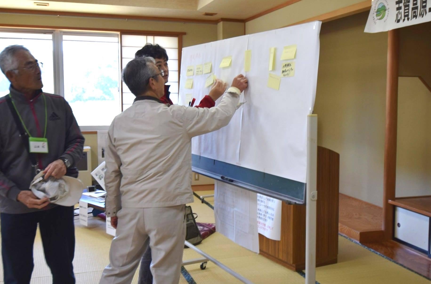 山ノ内町ユネスコエコパーク-yamanouchi, culture-志賀高原ユネスコエコパーク第3回セミナー開催