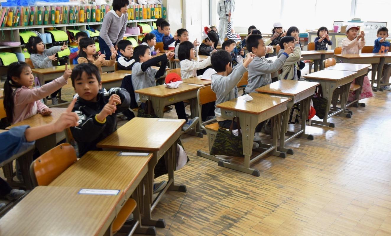 山ノ内町ユネスコエコパーク-kids-東小学校1・2年生どんぐり播種