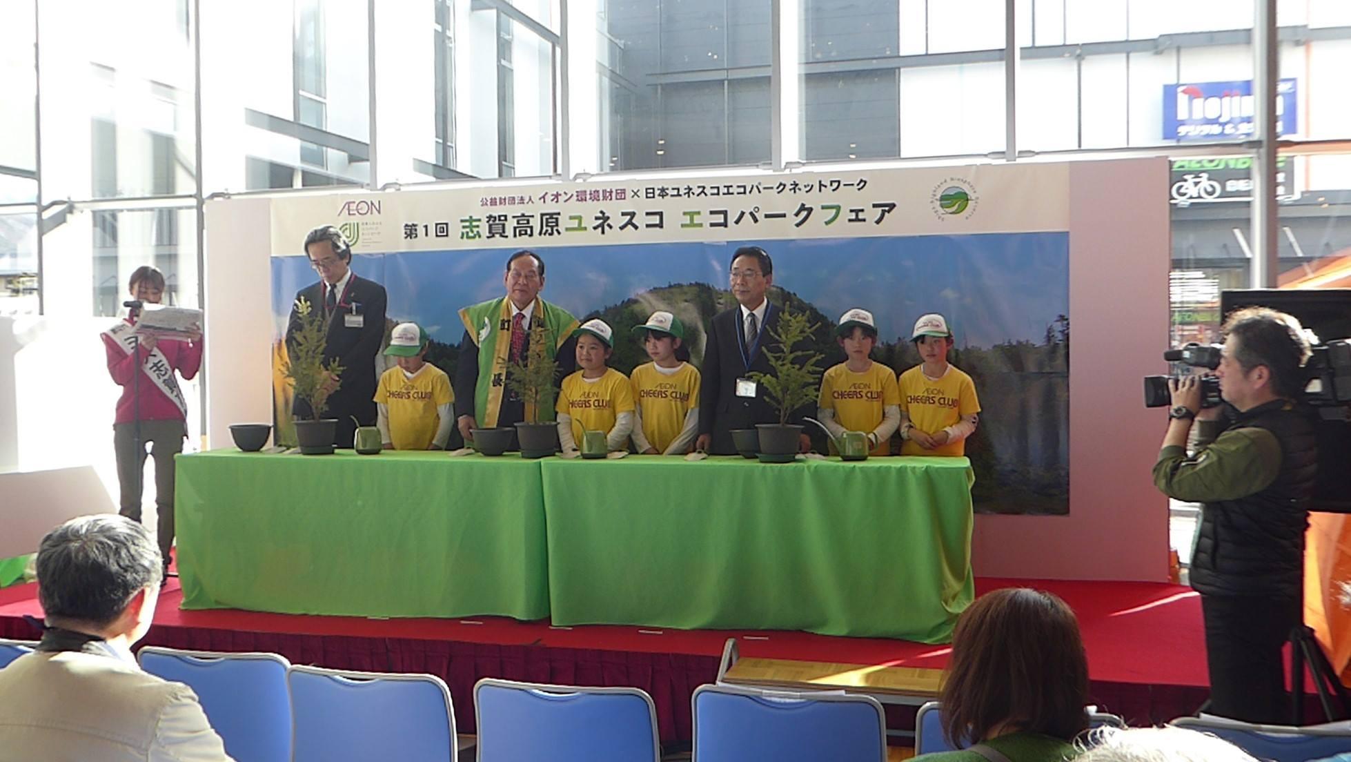 山ノ内町ユネスコエコパーク-localwork-第1回志賀高原ユネスコエコパークフェア開催