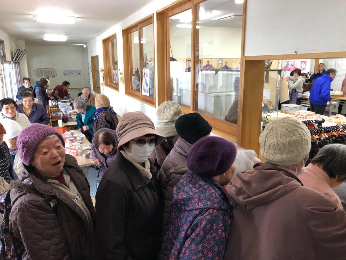 山ノ内町社会福祉協議会-localwork-2月の社協だより