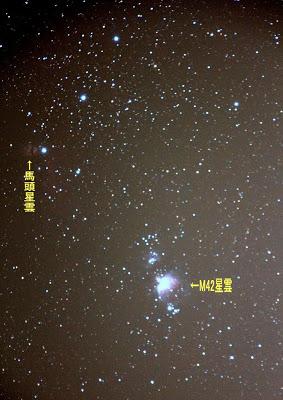 山ノ内町-yamanouchi-夜空の季節だより「オリオン座の星雲」