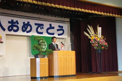 山ノ内町-kominkan-平成25年度 山ノ内町成人式で154名新成人に!