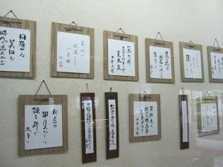 山ノ内町-kominkan-日頃の活動を紹介します。