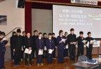 中学校, ユネスコエコパーク-kids-山ノ内町の地域自慢!ワークショップ開催