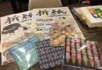 社会福祉協議会-event-外国人観光客も参加!折り紙体験
