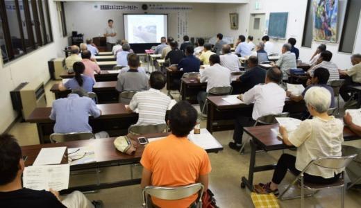 「カモシカの聖地と言われる志賀高原の環境を考える」セミナー開催