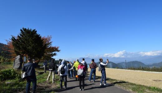 志賀高原ユネスコエコパーク第3回セミナー開催